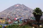 リマのダウンタウン ペルー1409
