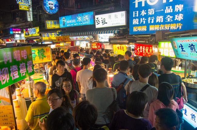 週末台湾旅行 その1 羽田〜台北市内〜士林市場