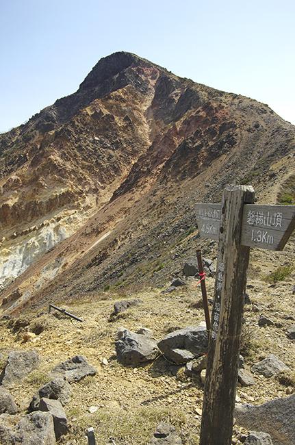 磐梯山櫛ヶ岳分岐1505