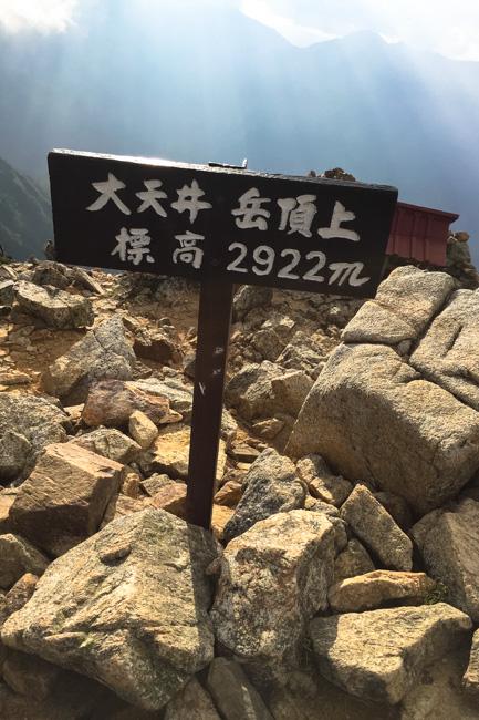 IMG_2573燕岳〜大天井