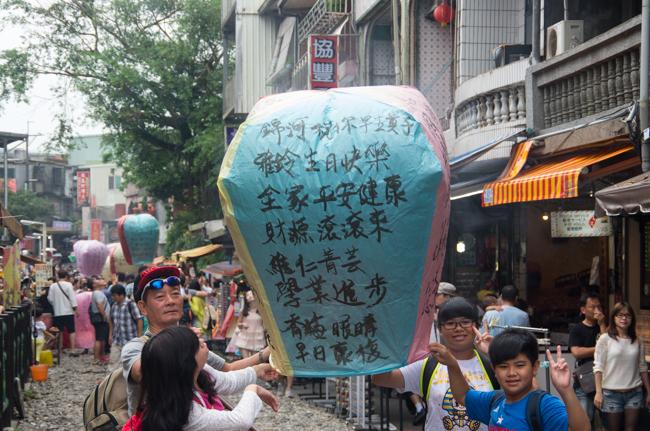 台北DAY2-21