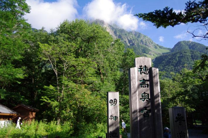 2011槍ヶ岳-13