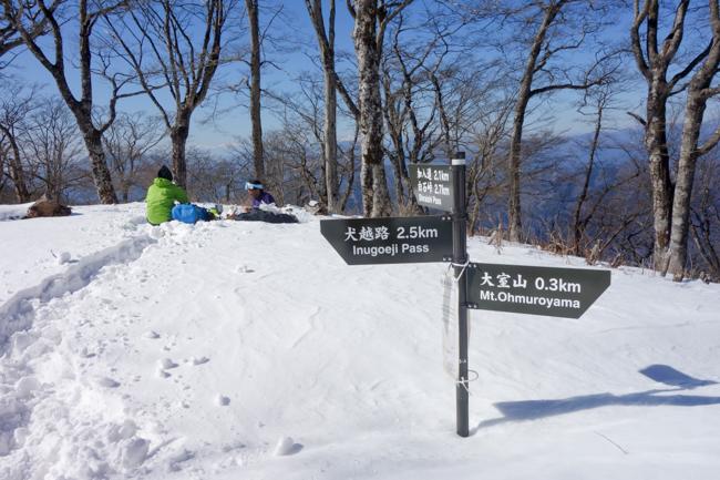 西丹沢大室山の冬-29