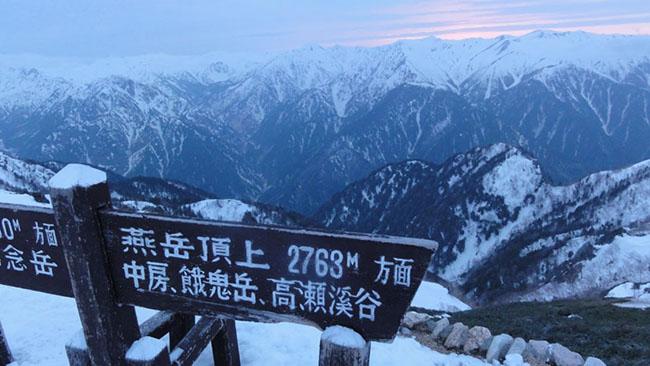 燕山荘から展望2011-3