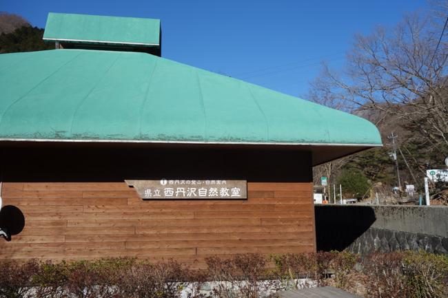 西丹沢大室山の冬-40