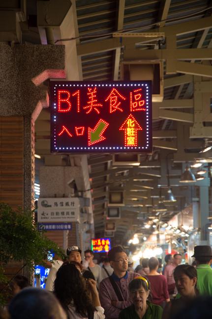 台北DAY1-14