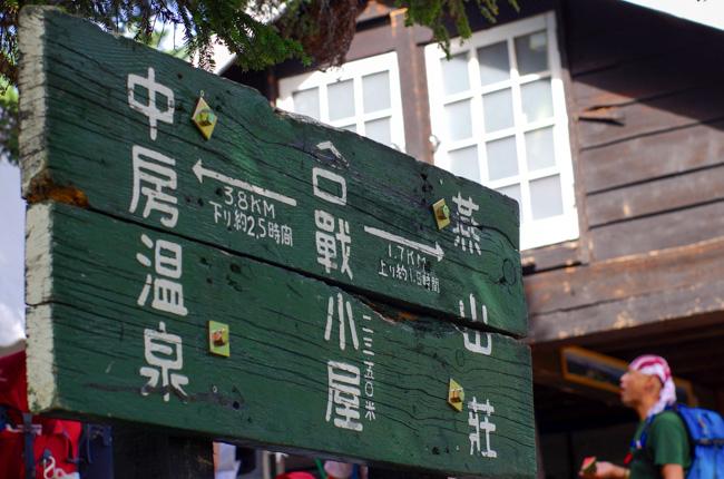 IMGP9523燕岳〜大天井