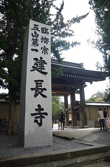 建長寺1412-1