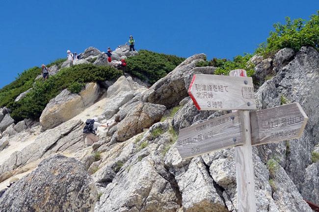 甲斐駒山頂-7