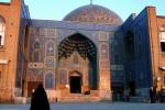 エスファハーンの壮大なモスク イラン 1409