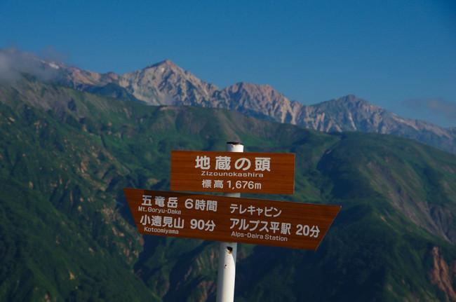 1508五竜岳 遠見尾根-27