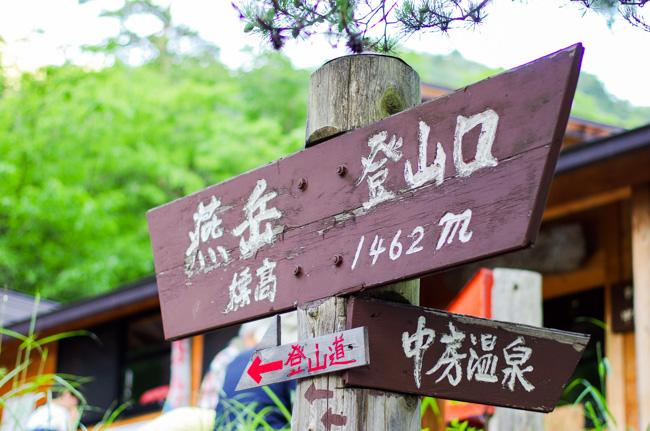 IMGP9416燕岳〜大天井