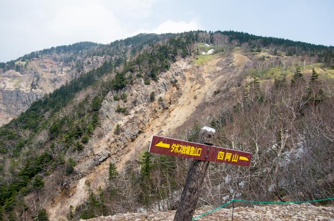 四阿山と根子岳GW縦走-30