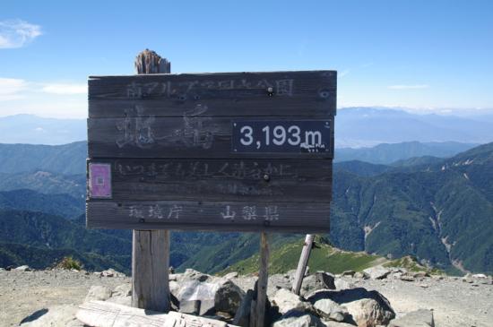 1309北岳-19