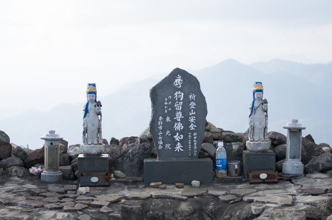 丹沢長尾尾根-29