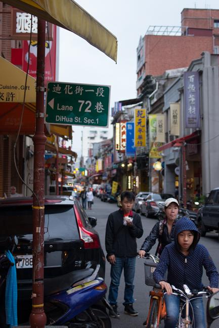 台北DAY3-18