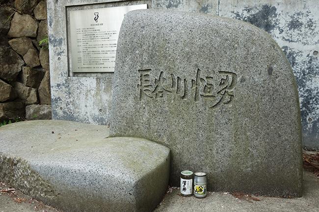 150429長尾平ハセツネ