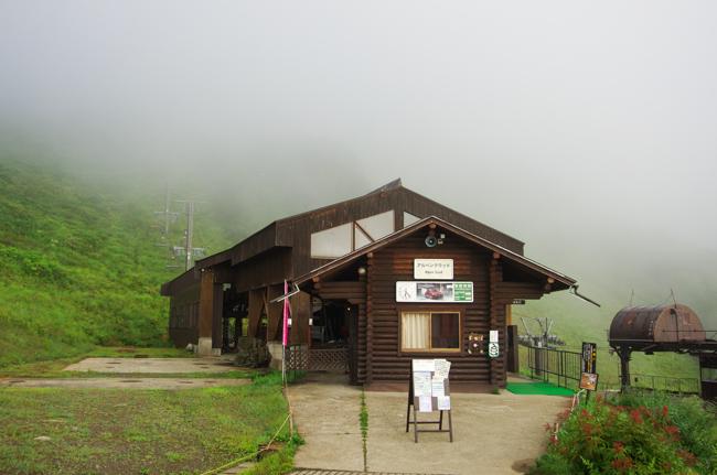 1508唐松岳 五竜-4