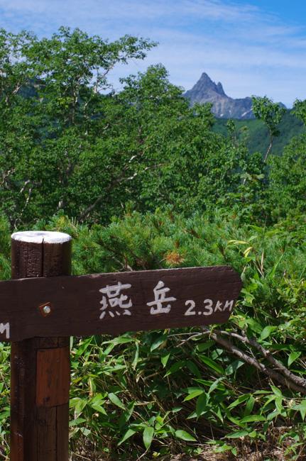 IMGP9561燕岳〜大天井