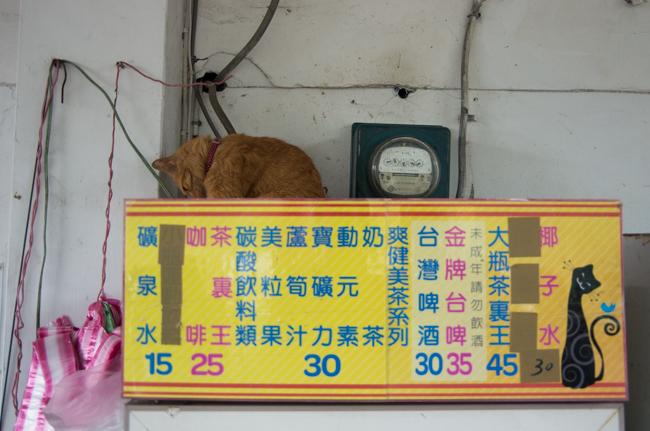 台北DAY2-34