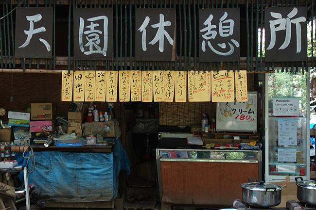 天園茶屋鎌倉0630-2