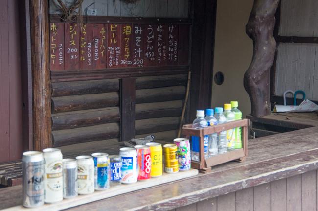 高尾山〜陣馬山縦走2015紅葉-24