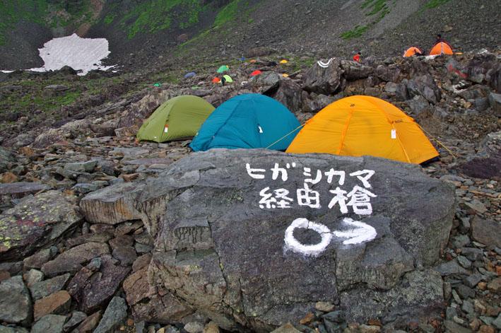 2011槍ヶ岳-36