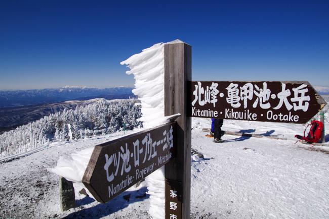 八ヶ岳北横岳冬-18