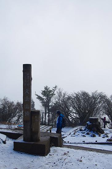 201412大山-14