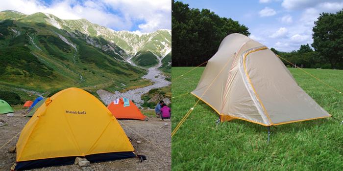 テント2種
