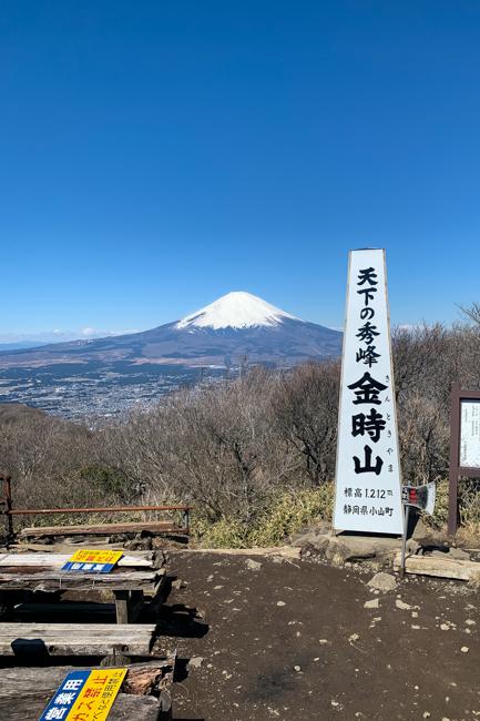 箱根外輪山トレラン-5