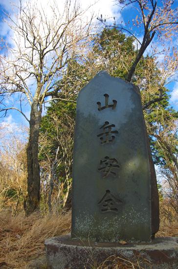201412大山-18