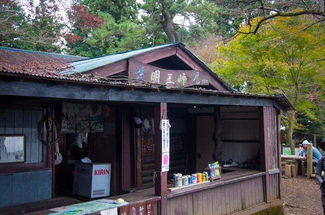 高尾山〜陣馬山縦走2015紅葉-23