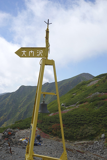 2013大門沢-5-9