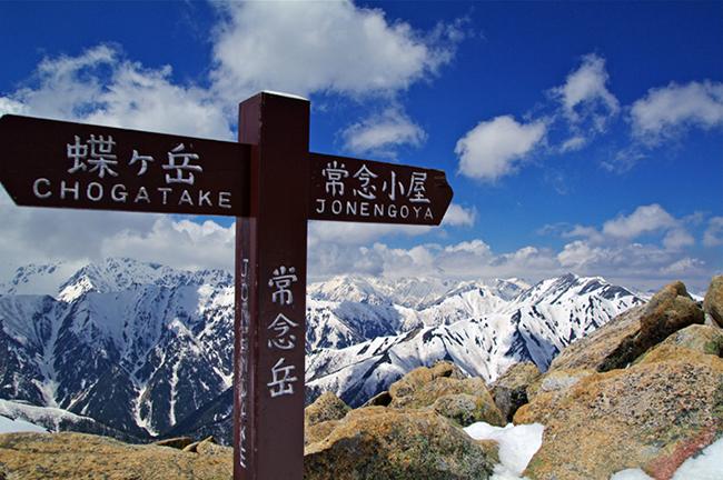 GW 残雪の蝶ヶ岳~常念岳 テント泊縦走 DAY2