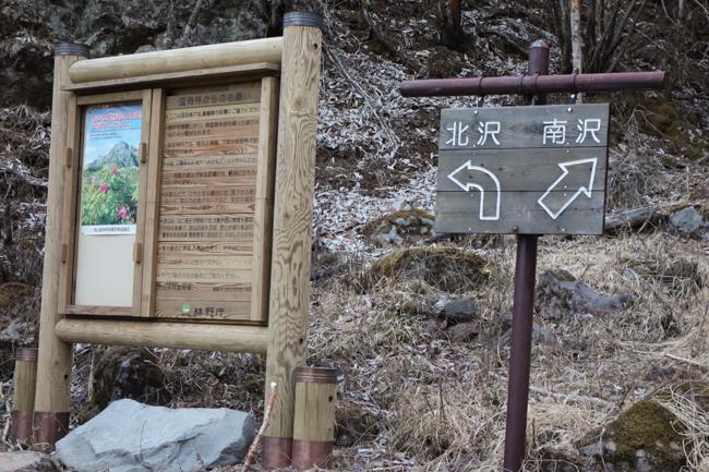 GW八ヶ岳赤岳残雪-7