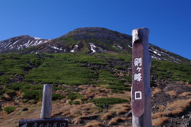 1210乗鞍岳登山道