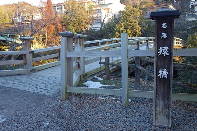 1501猿橋