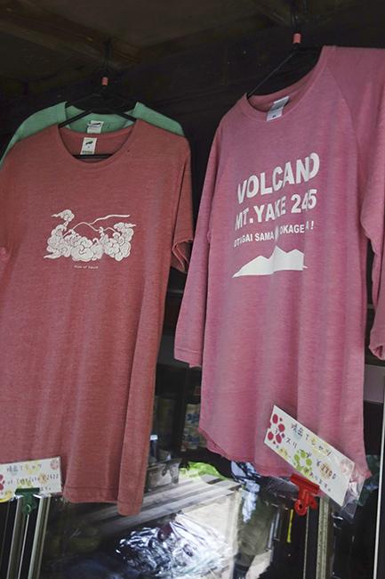 焼岳Tシャツ1507