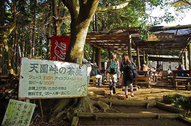 天園峠の茶屋1412