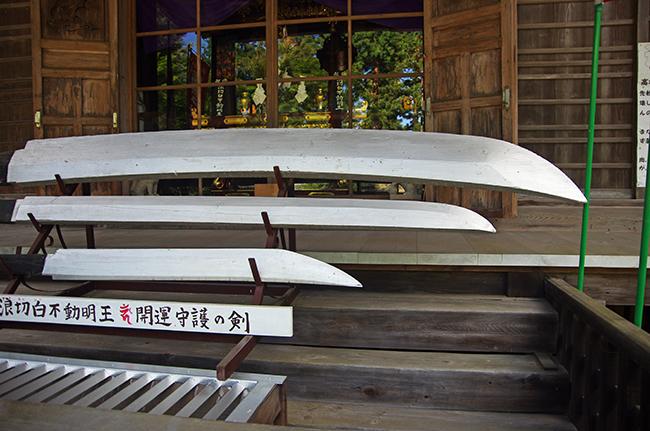 高水山 常福寺3 1409