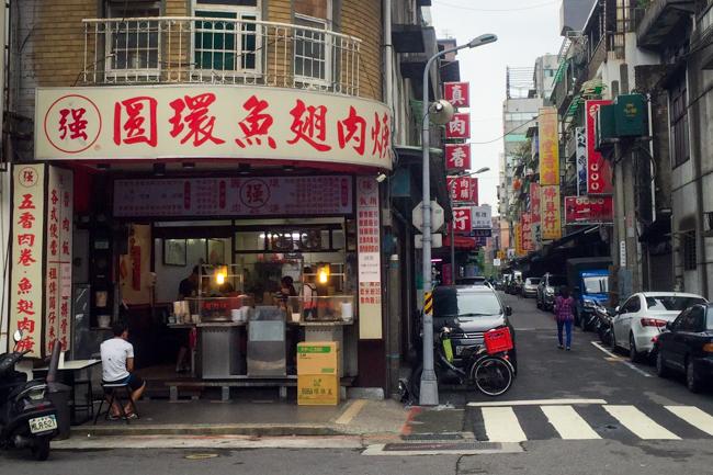 台北DAY3-46