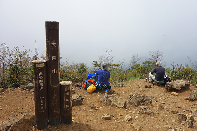 150429海沢探勝路大岳山