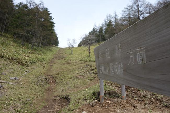 笠取山〜将監小屋1605-10