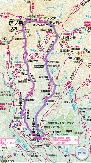 1502塔ノ岳地図