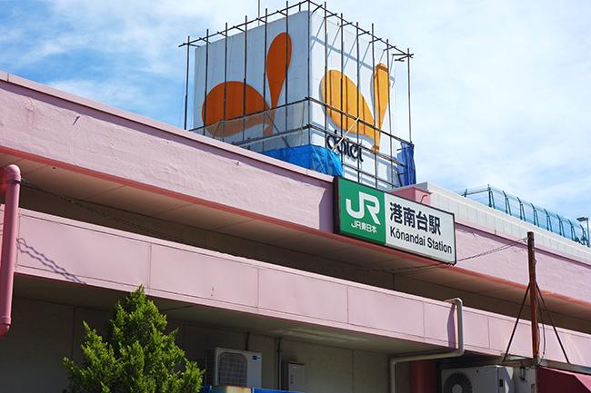 港南台駅0630
