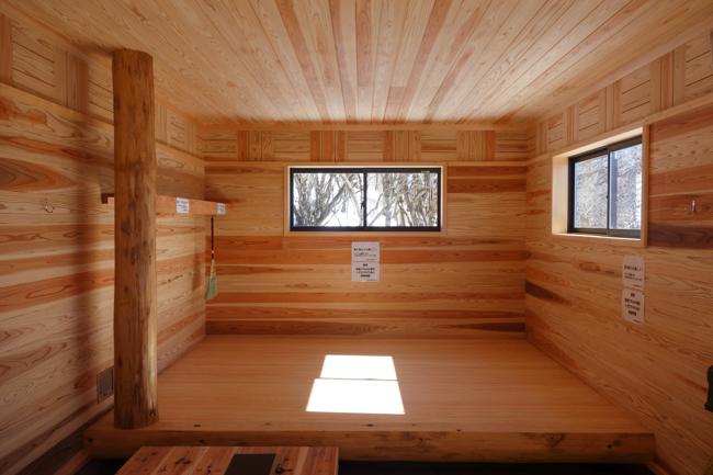 西丹沢大室山の冬-15
