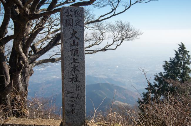 秦野弘法山から大山-34