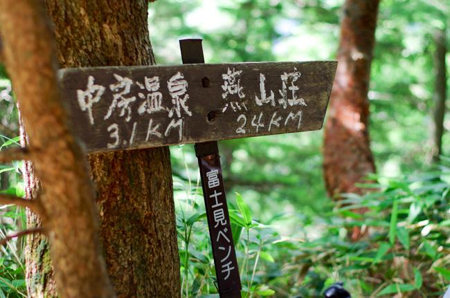 IMGP9495燕岳〜大天井