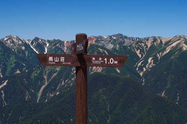 IMGP9625燕岳〜大天井